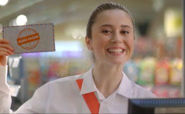 Açma Kazan Reklam Filmi