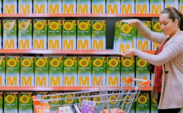 İyi Fiyat Cebinize İyi Gelecek: Migros Ayçiçek Yağı