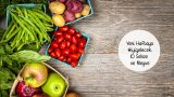 Enerji Deposu 10 Sebze ve Meyve