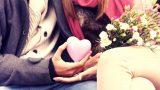 14 Şubat Sevgililer Günü Nasıl Ortaya Çıktı?