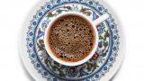 Menengiç Kahvesi Hakkında 7 Bilgi